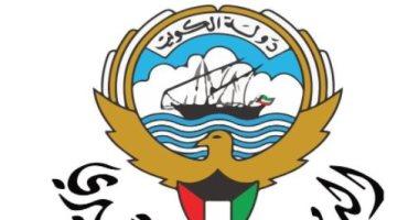الديوان الأميرى الكويتى يعلن وفاة الشيخ منصور الأحمد الجابر المبارك الصباح