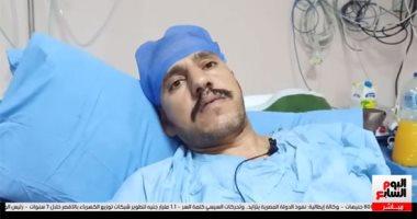 اتبرع لزوجته بفص الكبد.. حكاية أجدع زوج في مصر يرويها من المستشفى.. لايف