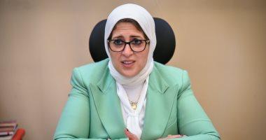 """وزيرة الصحة: مصر تستقبل خلال أيام 1.9 مليون جرعة لقاح """"استرازينيكا"""""""