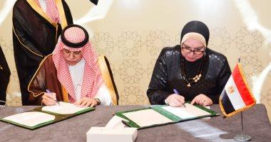 السعودية نيوز |                                              اتفاقات مصرية سعودية لزيادة التعاون فى 30 بندا أبرزها الصناعة وزيادة الصادرات