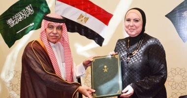 السعودية نيوز |                                              فى معلومات بسيطة.. تعرف على التعاون الاقتصادى بين مصر والسعودية