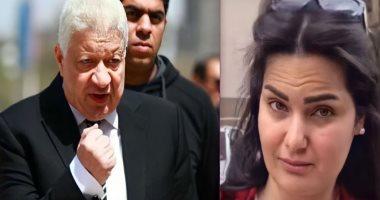 تأجيل دعوى مرتضى منصور ضد سما المصرى