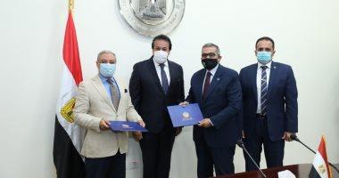 اتفاق بين جامعات طنطا والجلالة والمصرية للتعلم الإلكترونى لدعم التعاون العلمى