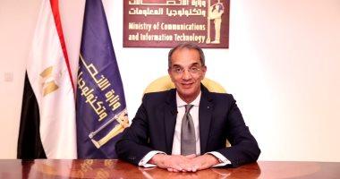 وزير الاتصالات يكشف خطوات انتقال العاملين بالدولة للعمل من العاصمة الإدارية
