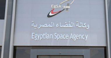 وكالة الفضاء المصرية - أرشيفية