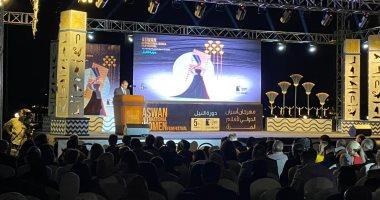 مهرجان أسوان لسينما المرأة يكرم النجمة الفرنسية ماشا مريل فى حفل الافتتاح