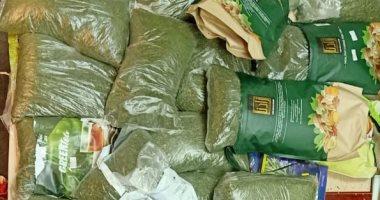 """ضبط 26 كيلو جرام من مخدر """"القات"""" داخل أكياس مكسرات مع راكب يمنى بالمطار"""