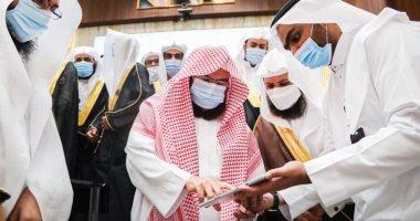 السعودية نيوز |                                              السعودية تعلن تدشين قسم نسائى فى كلية الحرم المكى الشريف.. صور