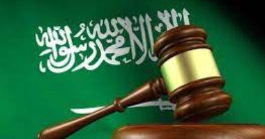 السعودية نيوز |                                              بعد 98 عامًا من استخدامه.. المحاكم السعودية تحذف مصطلحا من أنظمة مرافعاتها