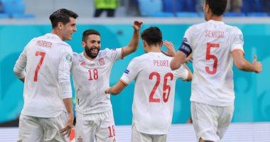 إسبانيا أول المتأهلين لنصف نهائى