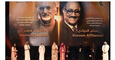 السعودية نيوز |                                              افتتاح مهرجان أفلام السعودية فى دورته السابعة.. صور