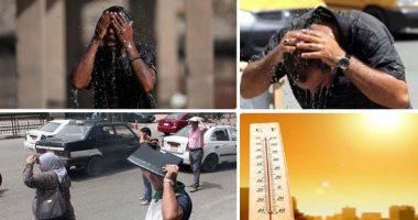 موجة شديدة الحرارة