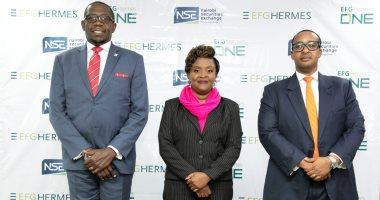 المجموعة المالية هيرميس كينيا تعلن عن إطلاق منصة التداول الإلكتروني «EFG Hermes One»