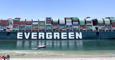 """وصول سفينة الحاويات """"إيفر جيفن"""" إلى روتردام"""