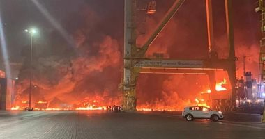 5 فيديوهات ترصد انفجار حاوية على متن ناقلة هز مدينة دبى بالإمارات