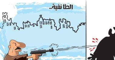 السعودية نيوز |                                              كاريكاتير سعودي : نشر الطائفية أكبر تهديد في المجتمعات العربية