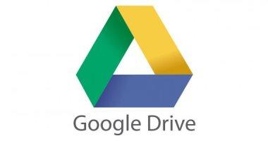 كم مقدار السعة التخزينية التى تحصل عليها على Google Drive؟