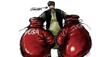 السعودية نيوز |                                              افغانستان تعتمد الولايات المتحدة فى محاربة طالبان فى كاريكاتير سعودى