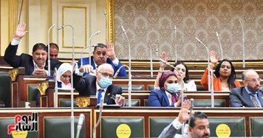 مجلس النواب يوافق نهائيا على قانون الفصل بغير الطريق التأديبى