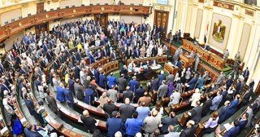 تعرف على أهداف واختصاصات معهد التدريب البرلماني بمجلس النواب