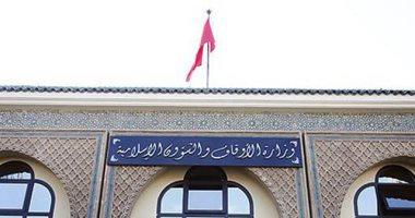 السعودية نيوز                                                اليوم أول أيام عيد الأضحى 2021 فى المغرب