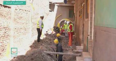 إكسترا نيوز تعرض تقرير حول تحول القرى من الإهمال والمعاناة إلى التطوير.. فيديو