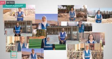 السعودية نيوز |                                              تعرف على سفراء المشروع القومى حياة كريمة × 63 صورة