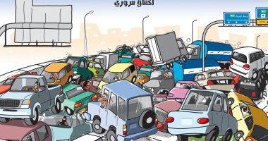السعودية نيوز |                                              عودة الاختناقات المرورية استعدادا للعيد فى كاريكاتير اليوم