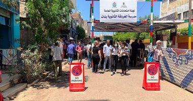 حصاد الوزارات.. التعليم توقع عقوبات غش بامتحان الكيمياء على 35 طالبا بالثانوية