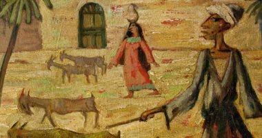بمناسبة عيد الأضحى.. شاهد لوحة الراعى لراغب عياد