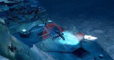 صور جديدة لحطام سفينة تايتانك الشهيرة القابعة فى أعماق مياه المحيط الأطلسى