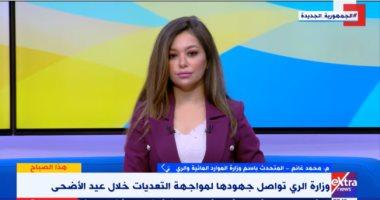 """متحدث الرى يوضح لـ""""هذا الصباح"""" استراتيجية الوزارة لحماية النيل من التلوث بالعيد"""