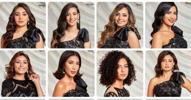 شاهد الصور الرسمية للمتأهلات للمشاركة بمسابقة ملكة جمال مصر