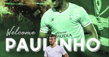 السعودية نيوز                                                أهلي جدة يتعاقد رسميا مع البرازيلي باولينيو حتى 2024