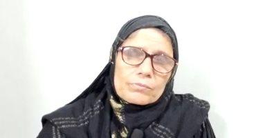 والدة الزوج قتيل القليوبية: المتهمة طلبت من ابنى عدم الذهاب للعمل يوم الجريمة.. فيديو