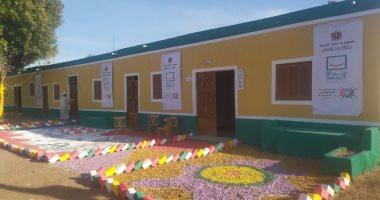 """""""حياة كريمة"""": 30 يونيو 2022 تشهد الانتهاء من تطوير قرى كاملة"""