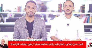 أبو جريشة لتليفزيون اليوم السابع : رمضان أخطر عناصر منتخبنا وطريقة اللعب ظلمت المهاجمين - فيديو