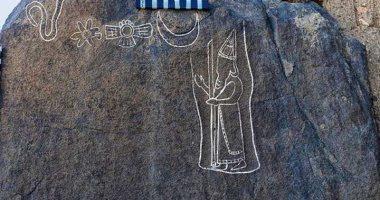 """السعودية نيوز                                                قصة حجر منقوش تكريماً لملك بابلى فى الجزيرة العربية.. اعرف تفاصيل """"فيديو"""""""