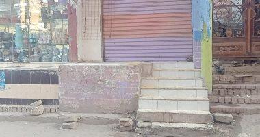 قتلها زوجها بـ27 طعنة.. صديقة ضحية بنى سويف: كانت مجتهدة.. فيديو