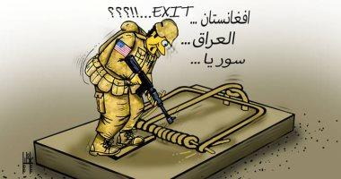 السعودية نيوز |                                              كاريكاتير اليوم..الولايات المتحدة تريد الإنسحاب بعد تورطها فى حروب العراق وسوريا أفغانستان