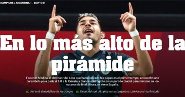 صحيفة أوليه الأرجنتينية