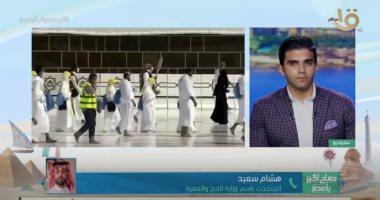 """السعودية نيوز                                                """"الحج السعودية"""": 4 لقاحات معتمدة لأداء العمرة للقادمين من خارج المملكة.. فيديو"""