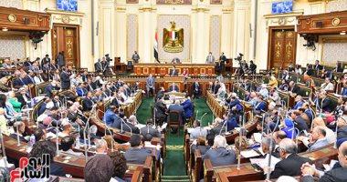 القانون يحظر الجمع بين العمل بالحكومة وعضوية مجلس إدارة شركة مساهمة