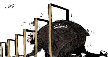 السعودية نيوز |                                              حركة النهضة الإخوانية فى طريقها نحو الزوال فى تونس بكاريكاتير سعودى