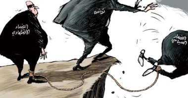 السعودية نيوز |                                              تونس تتتخلص من الفساد السياسى والاقتصادى فى كاريكاتير اليوم
