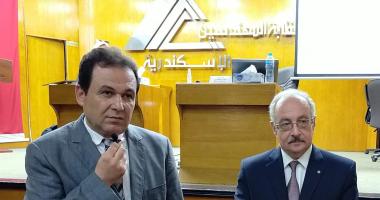 السعودية نيوز                                                مستقبل صناعة النانو تكنولوجى ومحطة صناعية جديدة بالإسكندرية.. شاهد التفاصيل