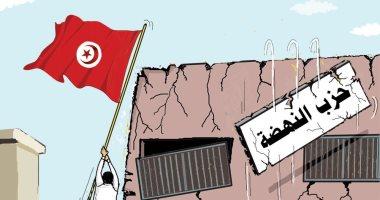 السعودية نيوز |                                              تونس تسقط حزب النهضة الإخوانى فى كاريكاتير سعودى