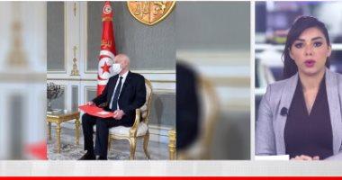 قرارات جديدة من الرئيس التونسى في تغطية تليفزيون اليوم السابع