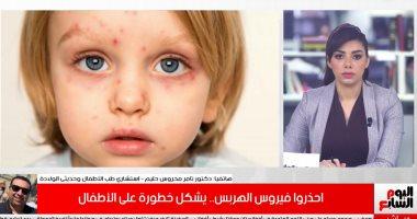فيروس الهربس خطر على الأطفال ويجب علاجه سريعا حتى لا يؤثر على حياتهم