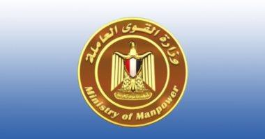 السعودية نيوز |                                              القوى العاملة تعلن تحصيل 468 ألف جنيه مستحقات مصرى بالرياض